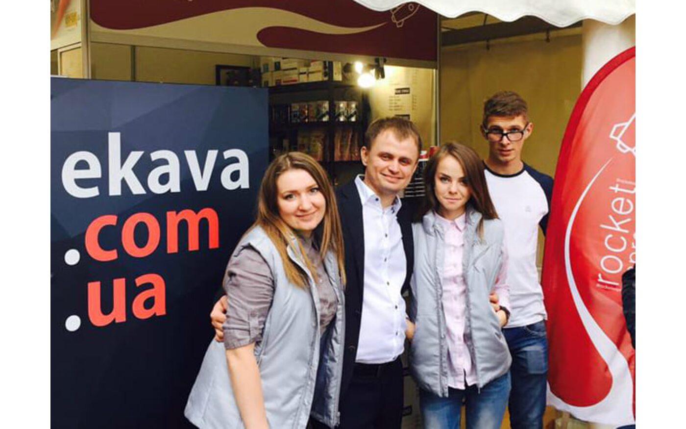 Праздник «На каву до Львова»