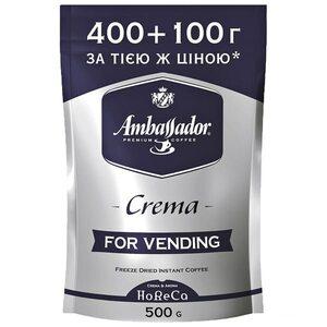 Кофе растворимый Ambassador 500 гр
