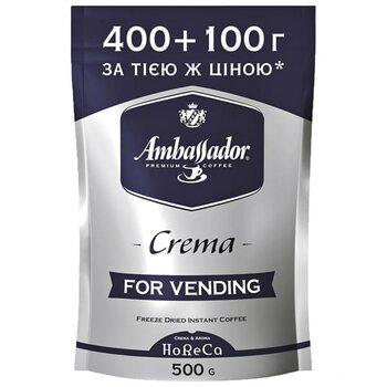 Кава розчинна Ambassador  500 гр