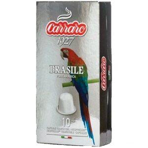 Кофе в капсулах Carraro Brasile 10 шт