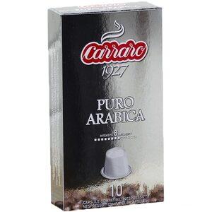 Кофе в капсулах Carraro Puro Arabica 100% 10 шт