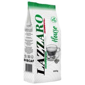 """Кофе в зернах """"House"""" Lazzaro"""