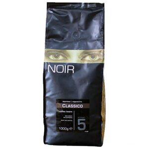"""Кофе в зернах """"NOIR CLASSICO"""" TM """"Pelican Rouge"""" 1 кг"""