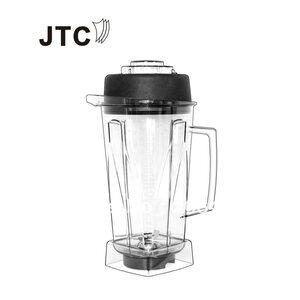 Чаша для блендера JTC, 2.0 литра с ножами, прозрачная (Бисфенол отсутствует)