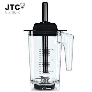 Чаша для блендера JTC, 1.5 литра с ножами, прозрачная (Бисфенол отсутствует) - 2