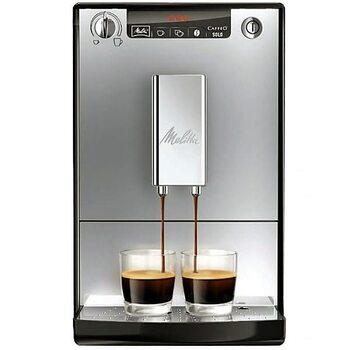 Кофемашина Melitta Caffeo Solo