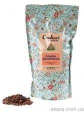 Кофе в зернах Cagliari Колумбия (без кофеина) 250 гр